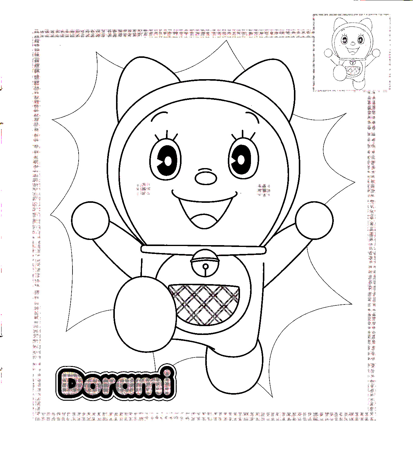 Doraemon Colouring Pictures 10