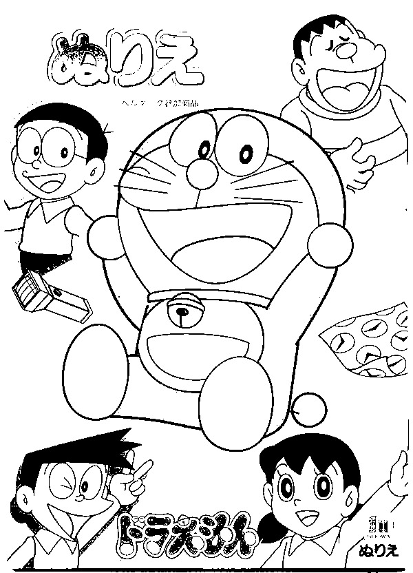 Doraemon Colouring Pictures 11