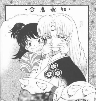 Inuyasha The Final Act Colouring Pictures 9