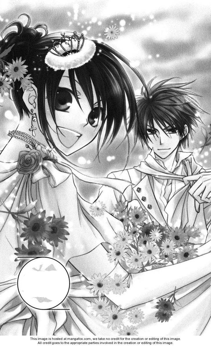 Maid Sama Colouring Pictures 9